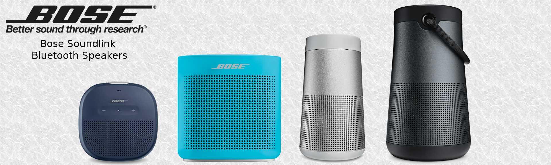 Bose Soundlink 2017