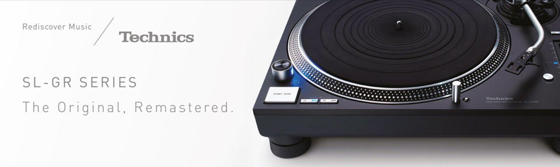 Technics SL1200/1210