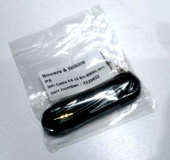B&W P5s2 Replacement Cable - Ortons AudioVisual