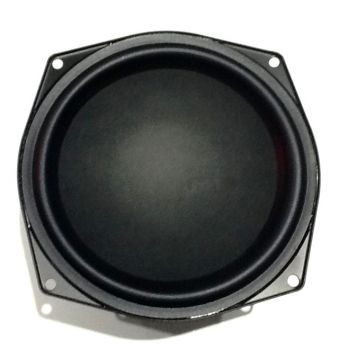 Mission Bass Driver MX2 / Mid Driver MX5 - OrtonsAudioVisual