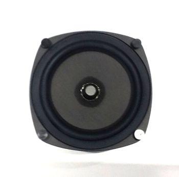 Rega RX Series Bass/Mid Driver - OrtonsAudioVisual