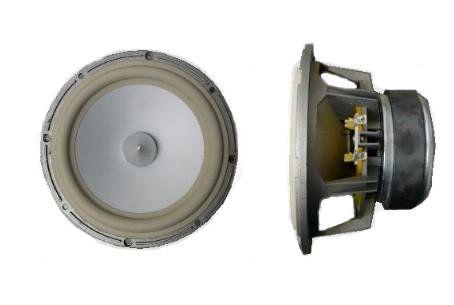B&W Bass Driver CM4 ZZ12246 Aluminium Bass Driver- DISCONTINUED