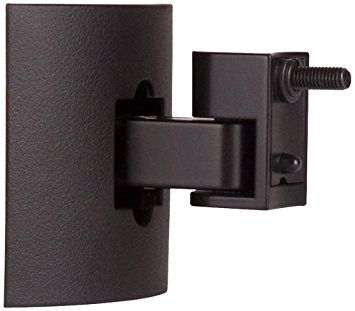 Bose UB20-II Wall/Ceiling Bracket - Ortons AudioVisual