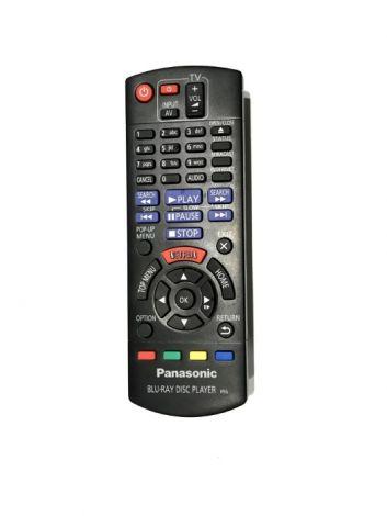 Panasonic Remote N2QAYB000961 - OrtonsAudioVisual